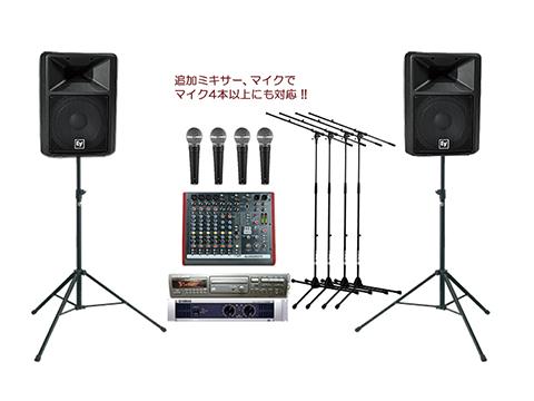 中規模トークショー音響レンタル