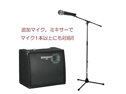 小規模イベント音響レンタル