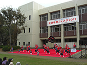 麗澤大学モラロジー研究所ホームカミングデー