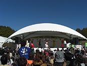 いばらきフェスティバル笠間祭