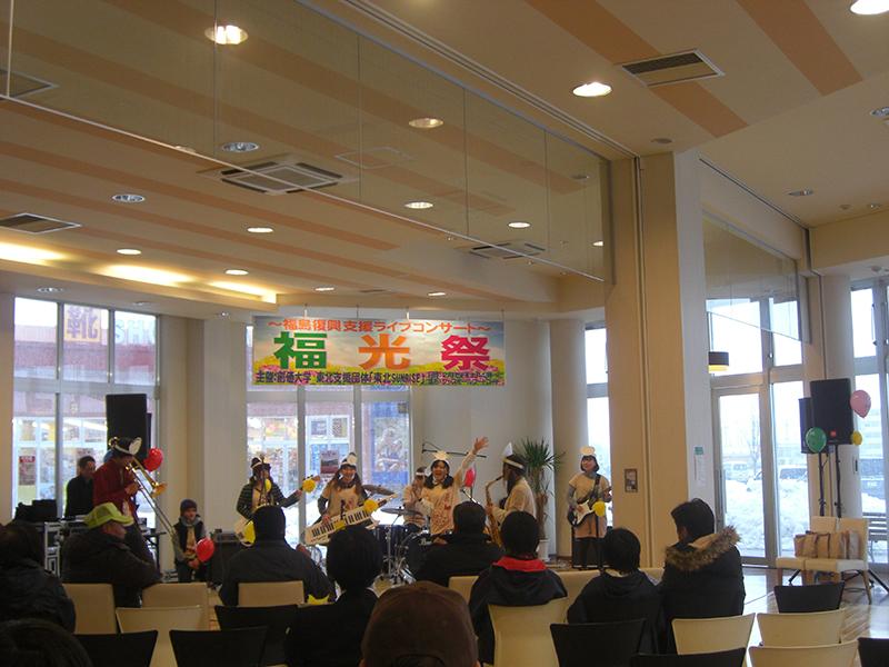 南相馬ジャスモールショッピングセンター復興イベント
