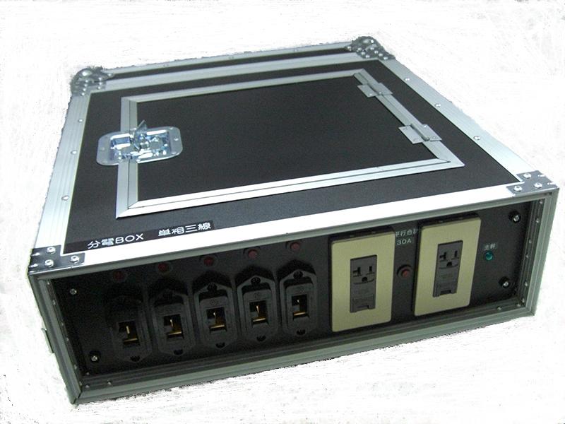 ライズワンオリジナル 分電ボックス 配電盤 200A Cコン 平行コンセント