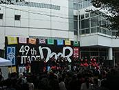 文教大学 越谷 音響 照明 舞台製作 野外ステージ