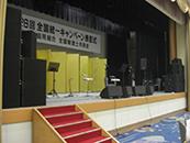 椿山荘企業イベントコンサート