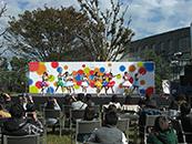 東洋大学 朝華祭